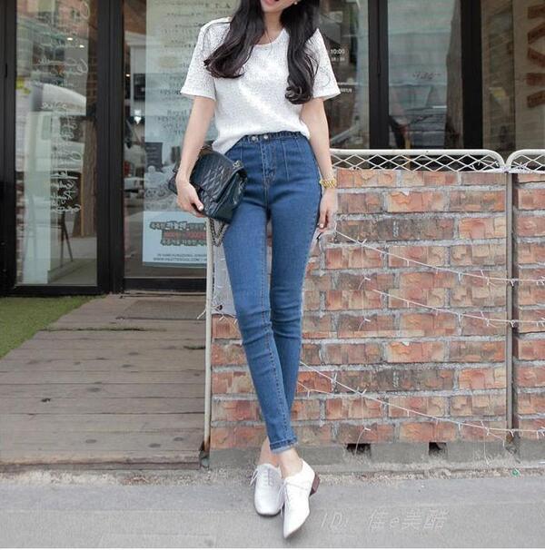 Cửa hàng quần jean nữ TOTO